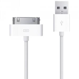 Кабель переходник USB > microUSB Lightning Apple 30-pin 14 метра