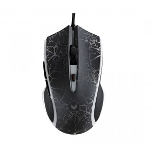 Мышь Rapoo V20S Black