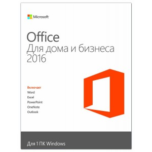 MS Office Home and Business 2016 Win AllLng PKLic Onln CEE Only C2R NR T5D-02322-A электронная лицензия