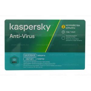 Антивирус Касперского базовый (2 ПК) на 12 месяцев KL11710UBFS карта