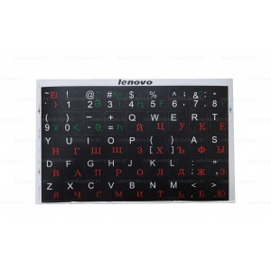 Наклейки на клавиатуру Lenovo (фон: чёрный; шрифт: анг - белый рус - красный каз -  зелёный)
