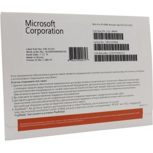 Windows 10 Pro 64bit Russian 1pk DSP OEI DVD FQC-08909